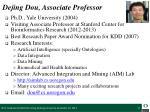 dejing dou associate professor