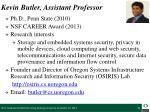 kevin butler assistant professor