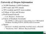 university of oregon information