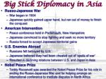 big stick diplomacy in asia