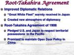 root takahira agreement