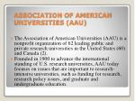 association of american universities aau