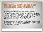 national strategies for research universities
