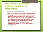 prepositions words that indicate position or relationship