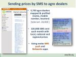 sending prices by sms to agro dealers