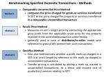 benchmarking specified domestic transactions methods