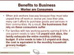 benefits to business worker are consumers