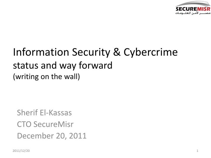 information security cybercrime status and way forward writing on the wall n.