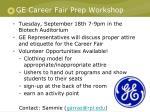 ge career fair prep workshop