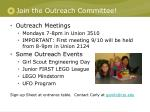 join the outreach committee