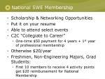 national swe membership