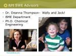rpi swe advisors