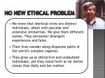 no new ethical problem1