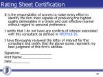 rating sheet certification