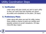 utility coordination steps2