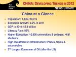 china developing trends in 2012 news update