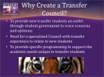 why create a transfer council