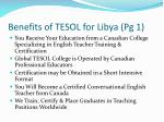 benefits of tesol for libya pg 1