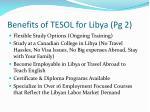 benefits of tesol for libya pg 2