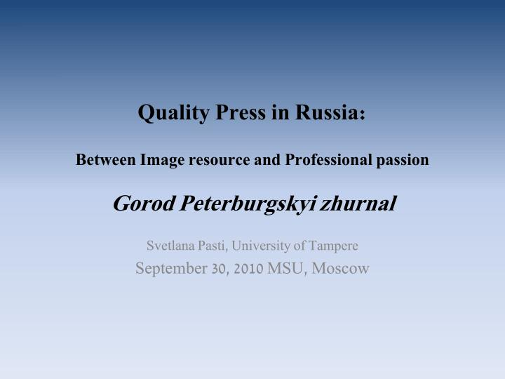 quality press in russia between image resource and professional passion gorod peterburgskyi zhurnal n.