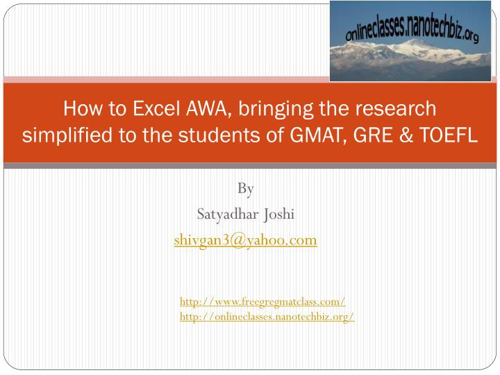 how to excel awa bringing the research simplified to the students of gmat gre toefl n.