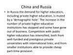 china and russia4