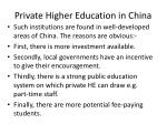 private higher education in china1