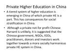 private higher education in china3