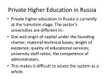 private higher education in russia2