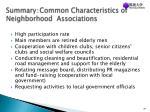summary common characteristics of neighborhood associations