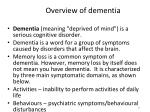 overview of dementia