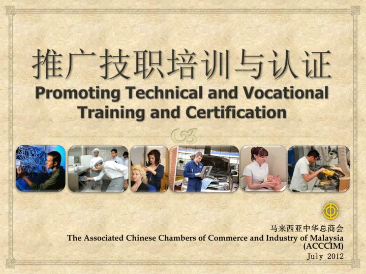 promoting technical and vocational training and certification n.