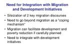 need for integration with migration and development initiatives