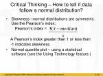 critical thinking how to tell if data follow a normal distribution1