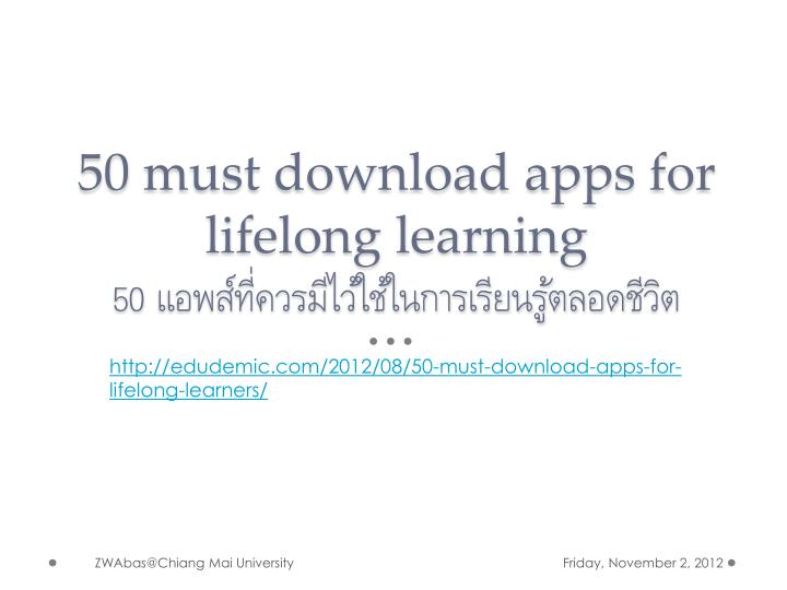 50 must download apps for lifelong learning