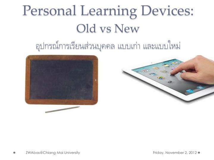 Personal Learning Devices:
