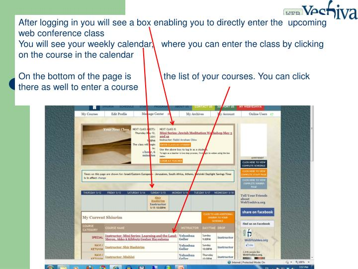 After logging in you will see a box enabling you to directly enter the