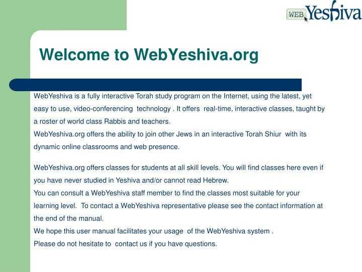 Welcome to WebYeshiva.org