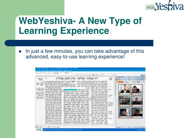 Webyeshiva a new type of learning experience