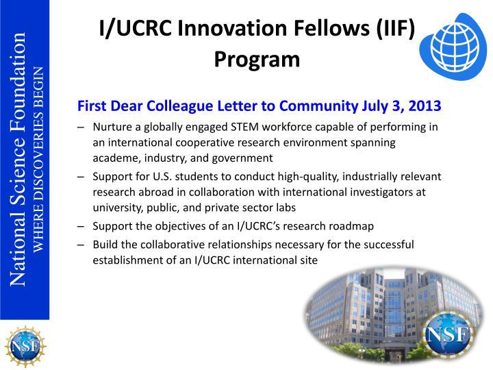 I/UCRC Innovation Fellows (IIF) Program