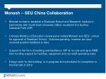 monash seu china collaboration