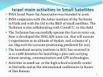 israel main activities in small satellites