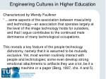 engineering cultures in higher education