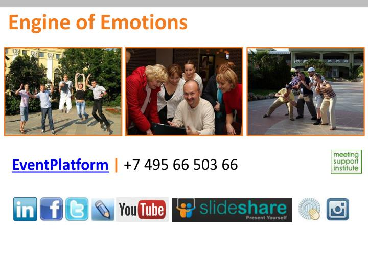 Engine of Emotions