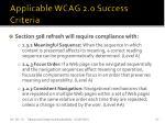 applicable wcag 2 0 success criteria