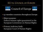 eu vs council of europe2