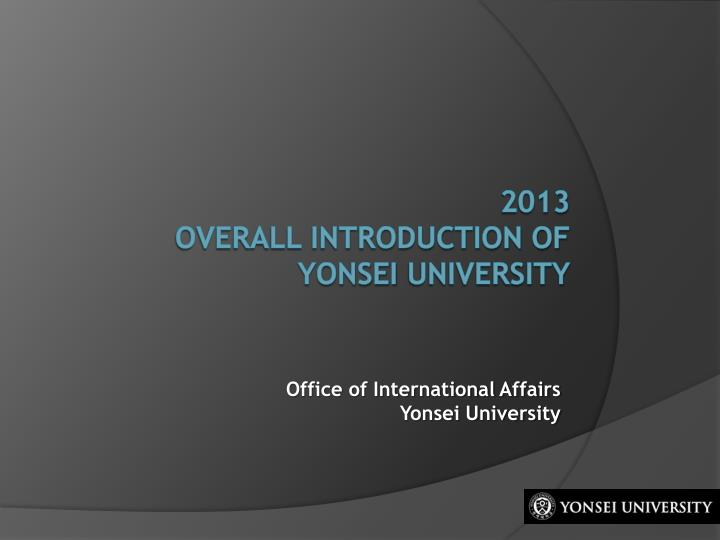 2013 overall introduction of yonsei university n.