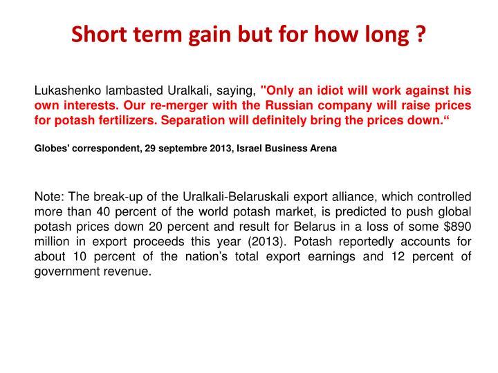 Short term gain but