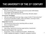 the university of the 21 st century