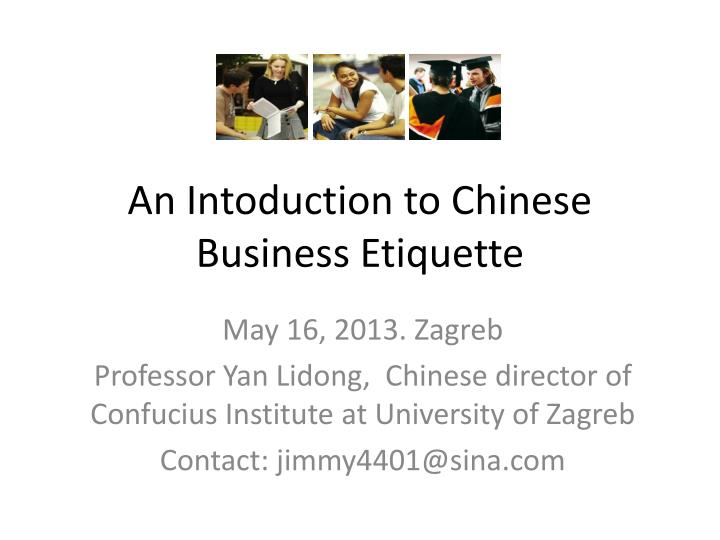 an intoduction to chinese business etiquette n.